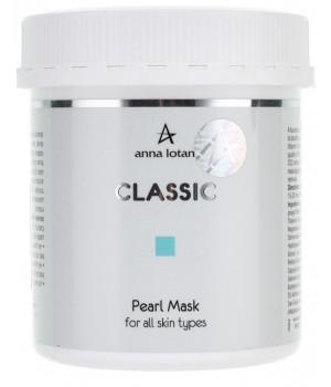 ANNA LOTAN Classic Pearl Mask 625ml